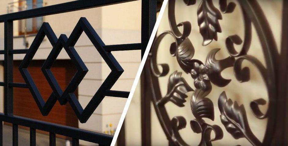 Dekoratīvie metāla žogi