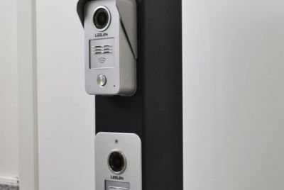 Domofons monitors
